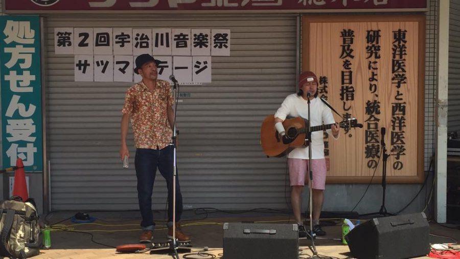宇治川音楽祭 2016-07-31
